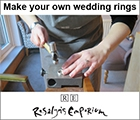 Make Your Own Wedding Rings at Rosalyn's Emporium